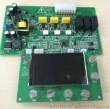 生物質顆粒壁爐線路板03款TFT液晶顯示