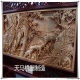 TM-1325數控傢俱木工雕刻機 實木傢俱雕刻機 數控浮雕雕刻機