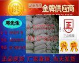 【廠家供應】丨牡蠣提取物丨牡蠣肽丨動物提取物丨食品級99%