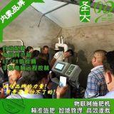 內蒙農業物聯網施肥機 赤峯大田玉米自動灌溉智慧水肥一體無人機