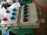 防爆控制箱 軸流風機防爆控制箱