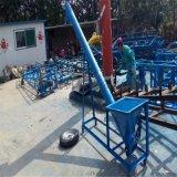 不鏽鋼螺旋輸送機廠家報價,澄海大米顆粒用螺桿提升機,移動式圓管螺旋送料機