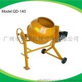 供應QD-140小型汽油攪拌機