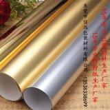 東莞金銀卡紙,東莞市信遠包裝材料有限公司專注包裝特種紙生產15年