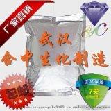 葡萄糖酸亞鐵原料/廠家/價格/現貨 299-29-6