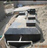 洗滌污水處理設備           諸城泰興機械