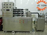 矩源JYSZ沙棘果汁生產線,自動化程度高
