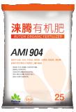 江西廠家直供優質氨基酸顆粒肥+淶騰氨基酸肥AMI904