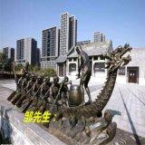 玻璃鋼仿銅 節慶人物雕塑 端午節划龍舟大型人物組合定做