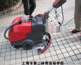 樑玉璽摺疊洗地機,手推式洗地機,洗地機直銷