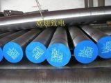 34CrNiMo6V鍛造圓鋼/方鋼/34CrNiMo6V鍛件成分價格