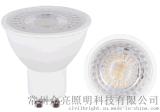 衆亮照明LED射燈GU10