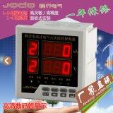 炯喬電氣JQ-DF65E電氣火災監控探測器 剩餘式電流 1-8路漏電4路溫度互感器