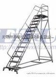 ETU易梯優|移動登高梯|取貨梯|登高車|3.5米|304不鏽鋼材質可選