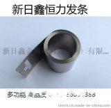 新日鑫定製彈簧 交期準確 品質優異專業恆力發條生產技術彈簧
