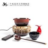 煮茶器 電燒水爐 陶瓷茶具 千禹陶瓷電熱煮水器 茶具套裝 電磁爐