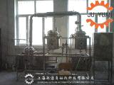 上海矩源超聲波提取濃縮設備中藥提取設備製藥廠推薦