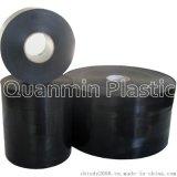 廠家直銷聚乙烯防腐膠帶,管道聚乙烯防腐冷纏帶,鋼質管道的外壁防腐 0.50mm