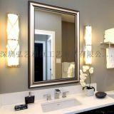 現代衛生間/酒店衛浴浴室鏡子 長方歐式鏡子 廠家定製香檳色掛鏡
