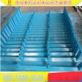 吉林利達礦用H支架  廠家專業定製H支架  吉林利達直銷供應礦用支架