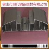 專業加工工業鋁材 氧化鋁材重型工業鋁合金型材 鋁合金工業型材
