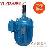 廠家直銷電機,規格型號YLZ180L-16,功率5.5