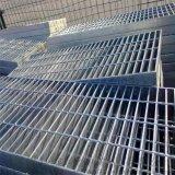 維順專業生產扁鋼鋼格板 格柵板 溝蓋板