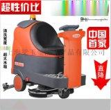 地下車庫用電動駕駛式洗地機,中小型洗地車