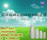 廠家供應  反,順-2,6-壬二烯醛   557-48-2   工業級92%