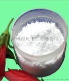 鄭州超凡食品級甜味劑乳糖