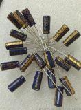 深圳GD鋁電解電容器,高頻低阻抗電解電容,高壓電解電容器-華凱電子廠