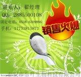 鹽酸非索非那定CAS: 153439-40-8進口醫藥原料