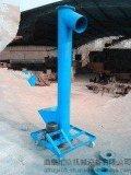環保耐用垂直上料機  養殖飼料提升機