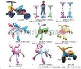 兒童音樂滑行車、扭扭車