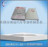 北京空調濾清器生產廠家