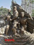 革命主題雕塑,紅色主題雕塑,革命題材雕塑