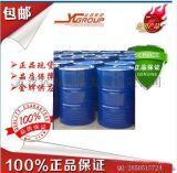 氫溴酸  溴化氫  價格 市場 10035-10-6