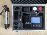 測塵儀直讀式測塵儀CCZ-1000環保粉塵檢測儀攜帶型全自動粉塵檢測