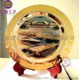 陝西紀念獎盤哪余定做 企業紀念盤定製 8寸紀念盤生產