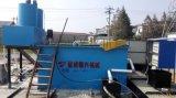 酸洗磷化污水處理設備