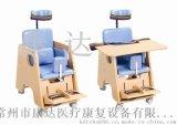 康復器材,坐姿矯正椅