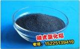 唐山鹼式氯化鋁/唐山淨水鹼式氯化鋁價格