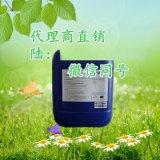貴州尼莫尼摩清洗劑LC370鹼性反滲透膜清洗劑