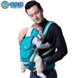 嗨皮熊高品質雙肩嬰兒腰凳 嬰兒用品 嬰幼坊專供 黑龍江嬰兒揹帶