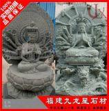 福建石雕專業生產石雕千手觀音