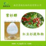 南京清韻生物紫杉醇CAS號: 33069-62-4