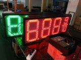 專業生產 18英寸8.88 9/10LED油價牌 LED油價屏
