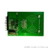 RFID-THM3030 �ǽ��|�x��ģ�M
