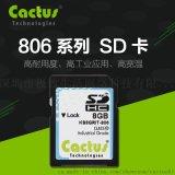 Cactus|806系列|SD卡|工業級|存儲卡|快閃記憶體卡|寬溫|SLC|32納米