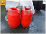 批發定做塑料浮球 空心塑料浮球 聚氨酯pe浮球